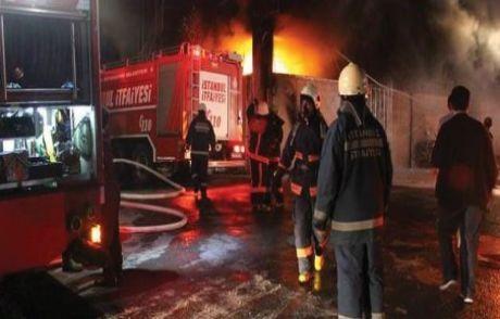 İstanbul'da, Tül Fabrikasında Yangın