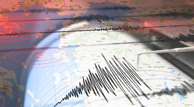 Bodrum'da Korkutan Deprem! Kandilli Açıkladı