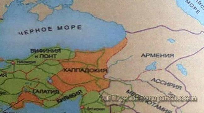 Ders Kitabındaki Türkiye Haritası Ortalığı Karıştırdı