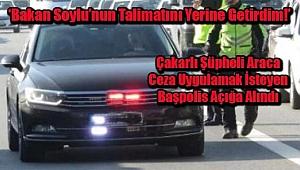 Açığa Alınan Başpolis'ten SUÇ DUYURUSU