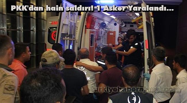 Adıyaman'da PKK'lı Teröristlerle Çatışma!
