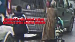 İstanbul'da Polis Bebek Arabalı Kadınları Soyan Zanlının Peşinde
