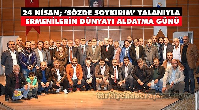"""Ermenilerin """"Soykırım"""" İftiralarına ERKON'dan Sert Tepki"""