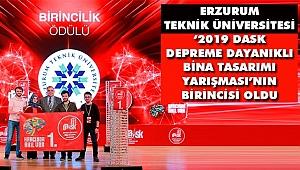 Erzurum Teknik Üniversitesi Birinci Oldu