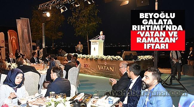 Beyoğlu Galata Rıhtımı'nda 'Vatan Ve Ramazan' İftarı