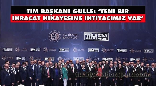 TİM İftarı, Bakan Pekcan'ın Katılımıyla İstanbul'da Gerçekleşti