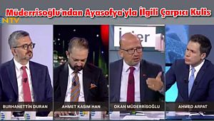 Müderrisoğlu'ndan Ayasofya'yla İlgili Çarpıcı Kulis