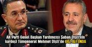 Tümgeneral Mehmet Dişli, Darbecilerle Berabermiş